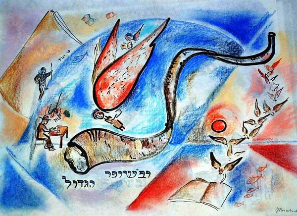 shofar-art